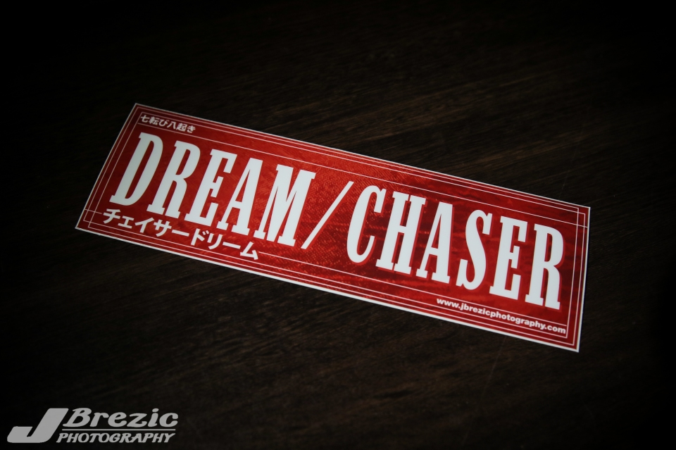 DREAM / CHASER